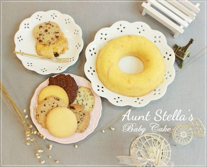【彌月蛋糕試吃】我最愛的手工餅乾!詩特莉Aunt Stella's 彌月禮盒~新生派對