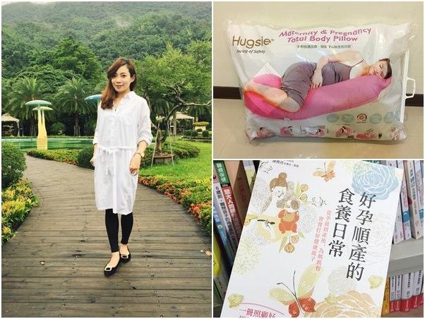 【孕婦日記】懷孕初期的穿搭+Uniqlo內搭好物+買物+一點點閒聊