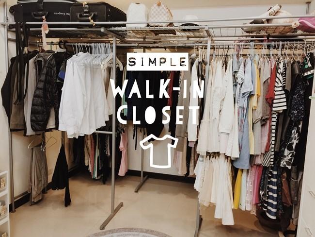 【居家佈置】陽春簡易版更衣室-我家也有walk-in closet!