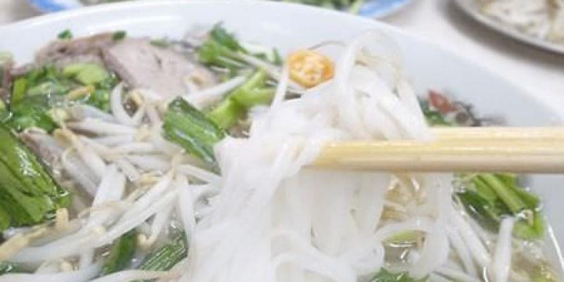 【Vietnam越南旅遊】越南河粉Pho Hoa Pasteur-胡志明市