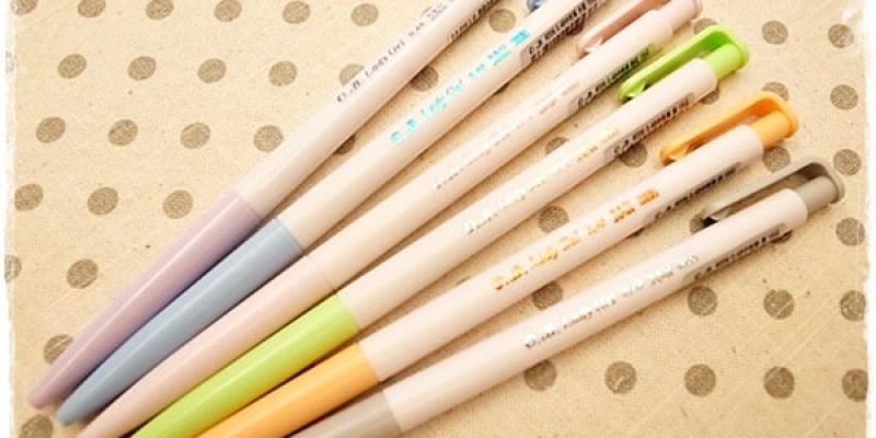 [文具] 便宜好寫的彩色中性筆~O.B. Lady Gel~