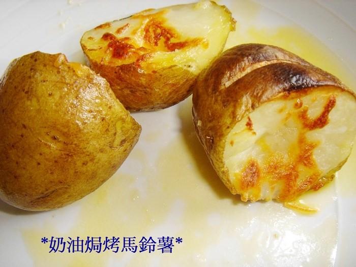【留學生食譜】超簡易奶油焗烤馬鈴薯@USA