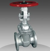 series 40 cast steel rising stem gate valve