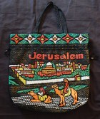 Bag with Jerusalem, camels and riders. (Old city on reverse side of bag)