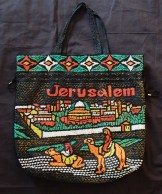 """Carrying objects-Jerusalem-Arabic-Cloth, beads, embroidery-16"""" x 15"""" 1/2"""""""