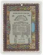 Decorated prayer card (front)