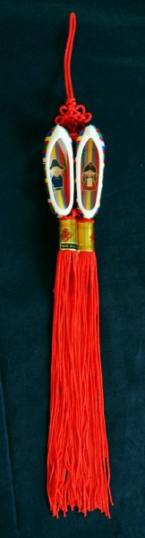 "Protects children-Korea-Buddhist-Red string/Gold paper/Slippers-16"" long"