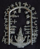 """Protection-Copacabana, Peru-Catholicism/Indigenous-Tin with multi-symbol cut-outs-3 1/4"""" x 2 1/4"""""""
