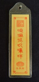 "Hung in home for good luck and protection-China-Buddhism-Paper-3"" x 1"""