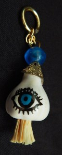 "Protection from evil eye-Greece-Greek-Ceramic/Blue bead/Metal Bristles-3"" long"