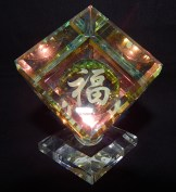 "Good luck and long life-China-Buddhism-Glass-3 1/4"" tall"