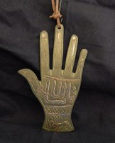 Amulet, Hamsa with engraved Arabic writing and design