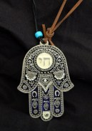 Amulet, Hamsa, with good lick symbols, and Hebrew letters