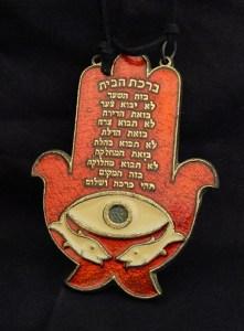 A gift from Rachel Spector.
