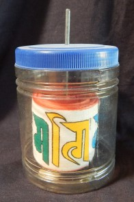 Prayer wheel in a recycled peanut butter jar