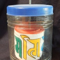 Prayer wheel in a recycled peanut butter jar