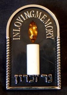 Electric Yahrzeit (memorial) candle