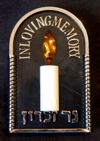 Electric Yahrzeit (memorial) candle