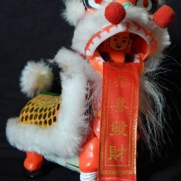 Chinese Lion