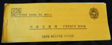 "Funerary object-China/Vietnam/United States-Buddhist-Paper/ink-8 1/4"" x 3"""