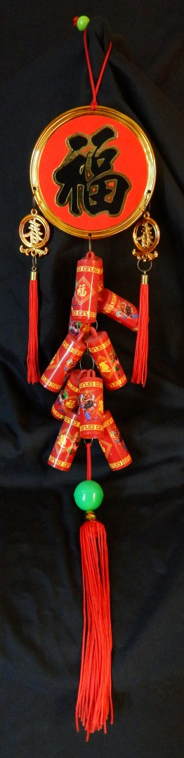 "Good luck (especially at New Years)-Global-Chinese-Cardboard/plastic/red string-33"" long"