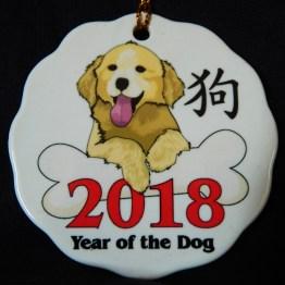 Celebrates Year of the Dog