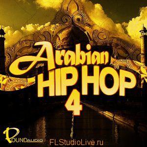 Комплект сэмплов Pound Audio - Arabian Hip Hop 4 для FL studio