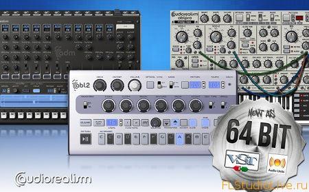 AudioRealism Plugins Pack от 24.7.2013