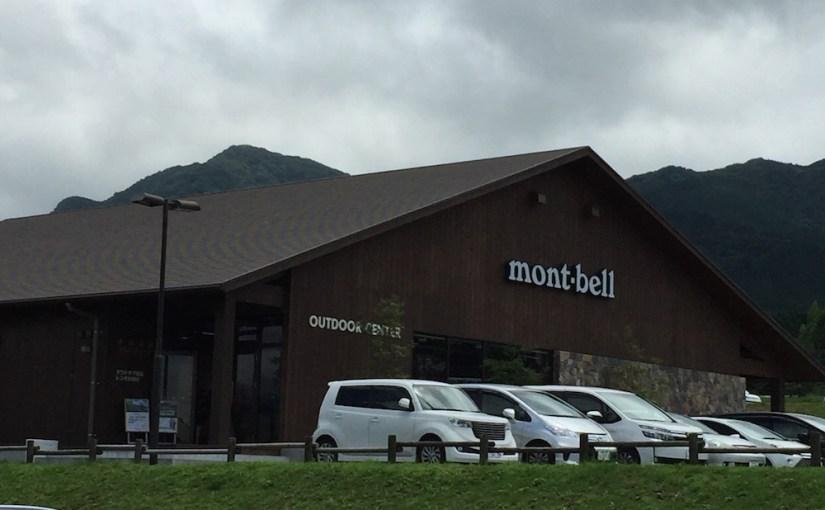 mont-bell クロノスドームの下見ツーリング