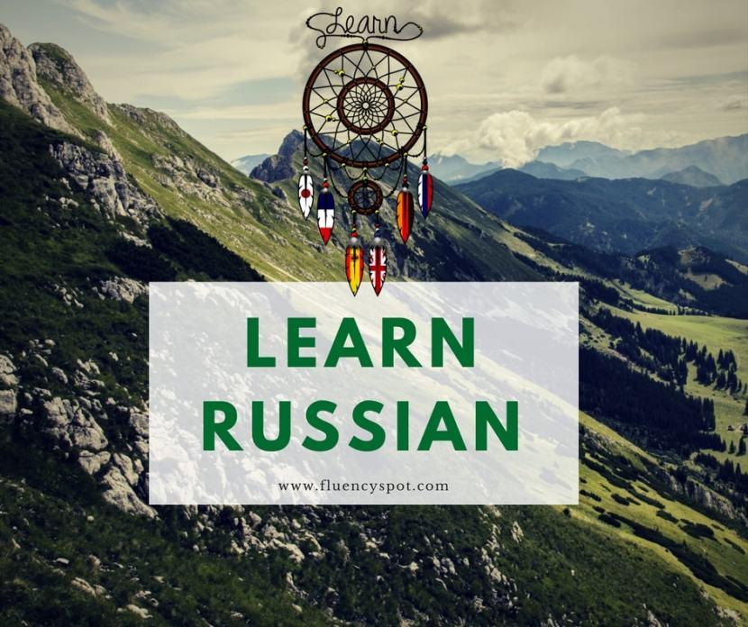 Learn russian in a fun way