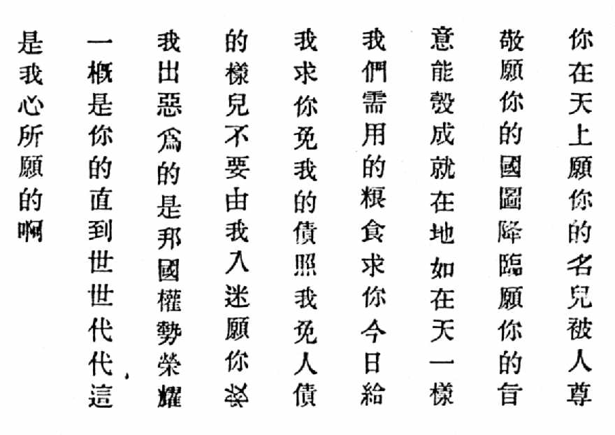 How long does it take to learn to speak fluent Chinese?