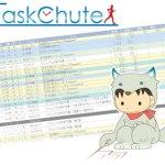 [TaskChute]タスクの順番変更の仕組み – 私が使い始めにつまづいたこと