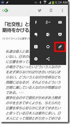 Screenshot_2014-07-05-06-24-03