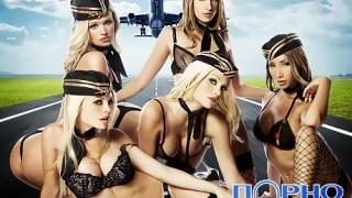 Uçan kızlar porno film dvd'si izle
