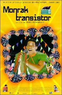 monrak_transistor_fr.jpg