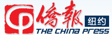china press logo