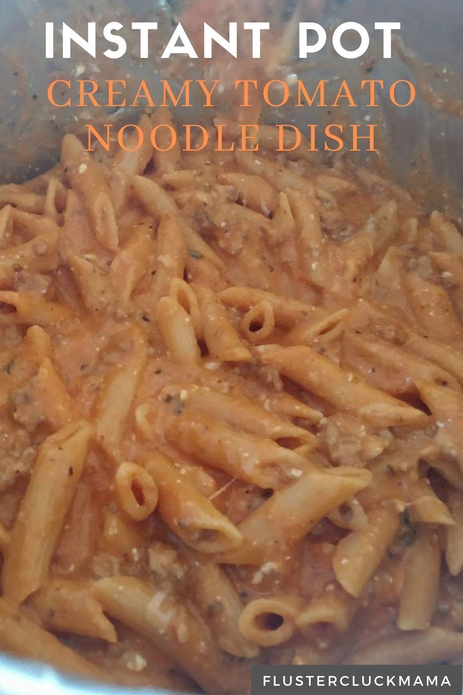 Creamy Tomato Noodle Dish