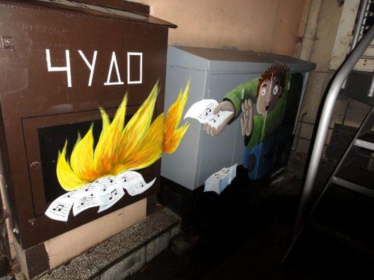 arta stradala in bulgaria sofia_graffiti