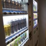 自動販売機 お酒もあります