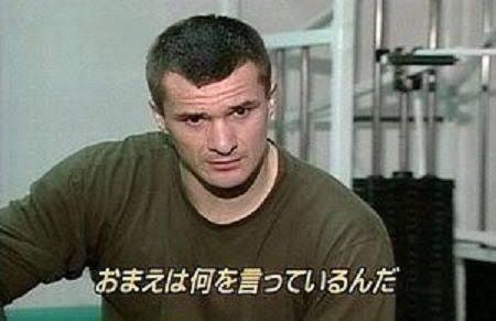ミルコ・クロコップ