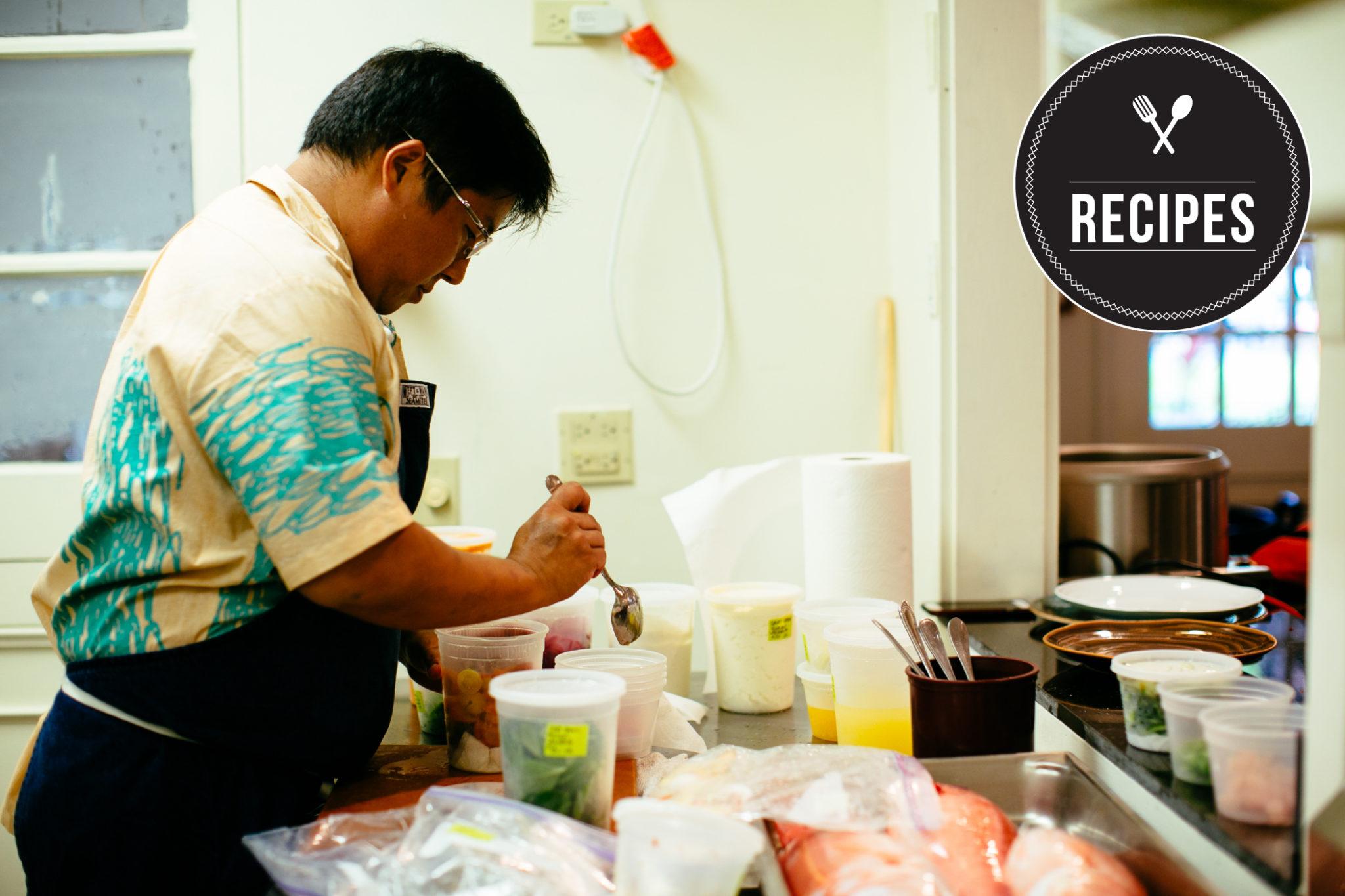 Mark Noguchi recipe FLUX Hawaii