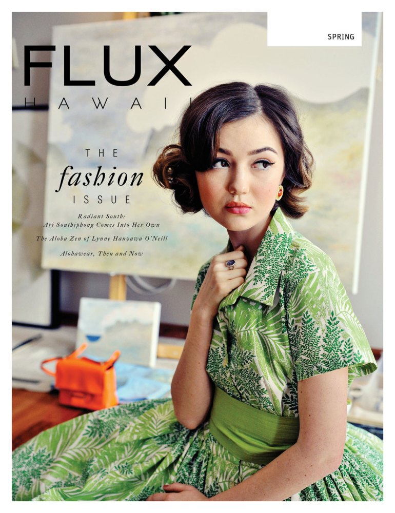 FLUX Cover of Issue 13: Fashion