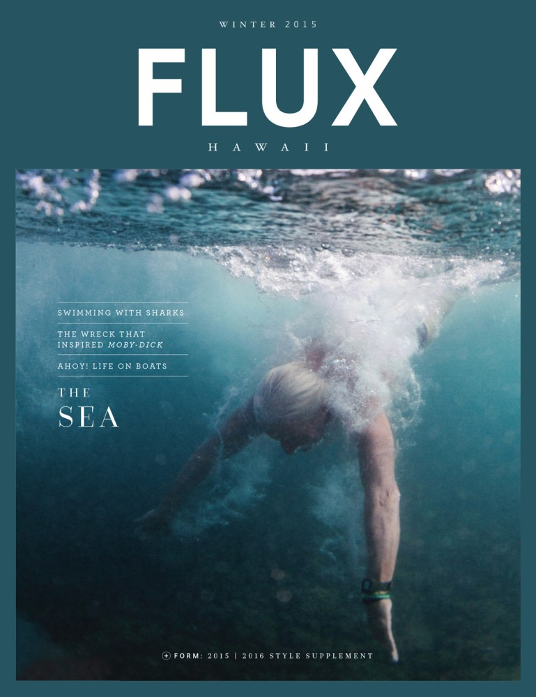 FLUX Cover of Issue 24: Sea