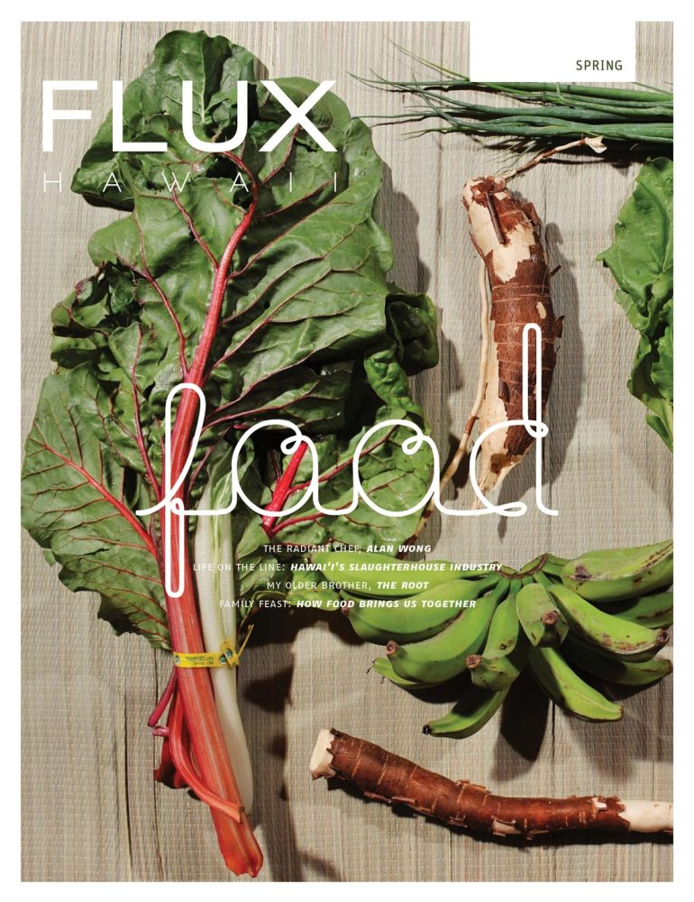 FLUX Cover of Issue 9: Food