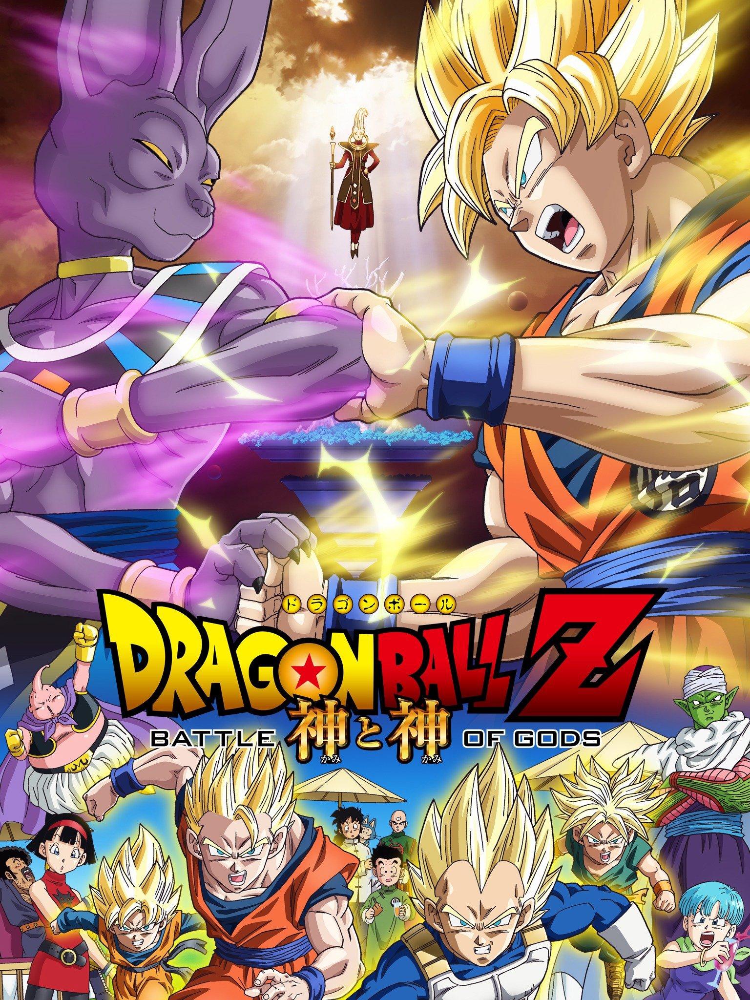 Dragon Ball Z En Streaming : dragon, streaming, Dragon, Battle, (2013), Rotten, Tomatoes