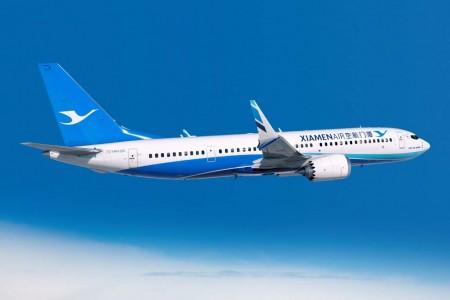 Ilustración de un B-737 MAX 200 de Xiamen Airlines.