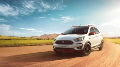 Photo of Ford Welcomes Festive Season with Freestyle Flair Edition