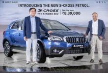 Photo of NEXA introduces the new S-Cross Petrol – The Refined SUV with Powerful 1.5L K15B Engine
