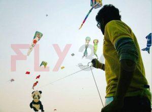 Ankit Flying Kite - Kite Flying Show & Event