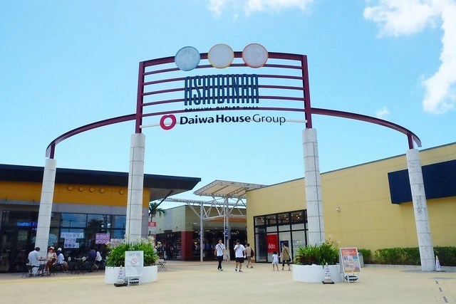 日本沖繩旅遊推薦┃樂天信用卡:租車,旅遊,購物,美食,Wi-Fi分享器都可以享優惠,一卡在手輕鬆玩日本 ...
